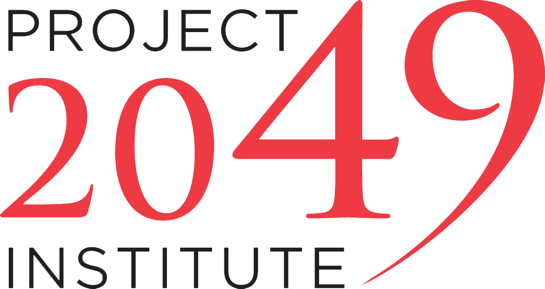 cropped-Project2049_logo_red.png